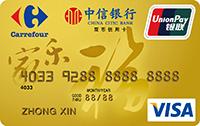 中信银行家乐福联名卡(金卡)