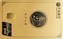 中信银行颜卡标准信用卡