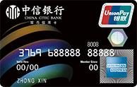 中信美国运通信用卡(金卡)